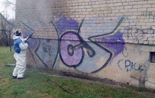 Sienos valymas